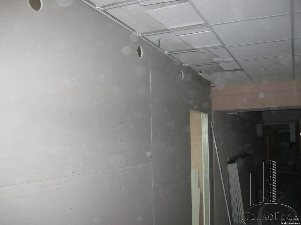 Гидроизоляция газобетонных стен в ванной
